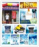 重庆家电清洗服务赚钱生意,格科家电清洗店加盟赠送设备!