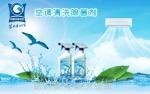 空调安装维修增值服务项目合作,空调清洗剂哪个厂家好?