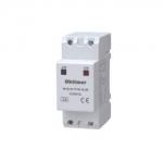 四川CN601A 智能限电器 限电器价格