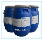 德謙PPB塑料底材附著力增進劑