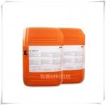 埃夫卡EFKA-3033溶劑型涂料用流平劑
