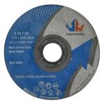 JH-115×1.2×22.2成都砂輪