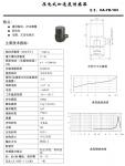 长期供应CA-YD-188称重传感器华中代理点 现货供应