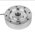 长期供应LFSQ-10T 称重传感器 华中代理 现货供应