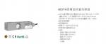 长期供应563YH-2000KG  华中代理 现货供应