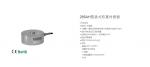 长期供应266AH-10T  华中代理  现货供应