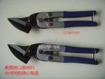 纯进口美国材质重型鐵皮剪刀 强力鐵皮剪 工业级平头航空剪12