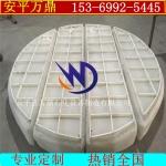 S2800-150 PP除沫器除雾沫 长方形聚丙烯丝网除沫器