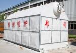 郑州生物质颗粒锅炉