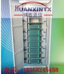 【中国电信】648芯ODF光纤配线架
