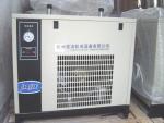 高溫型冷干機