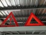 注意危險三角架