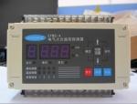 贝思特DJ-X06D电气火灾监控探测器
