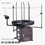 全自动送线机_KSJ-200全自动送线架_200kg放线架