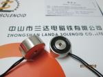 广东电磁铁生产厂家,中山兰达直流微型强力吸盘式电磁铁H231