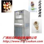 全自动冰淇淋机  广西冰淇淋机厂家 南宁那里有冰淇淋机卖