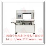 月饼自动排盘机厂家直销,南宁月饼自动排盘机