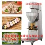 广西肉丸成型机,贵港鱼肉丸机,火锅店专用肉丸机