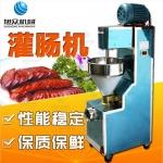 柳州灌肠机 做香肠的机器  灌肠机厂家