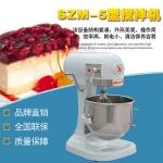贵港搅拌机 搅拌机价格  小型搅拌机