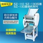 桂林压面机 高速压面机 压面机多少钱