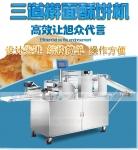 旭众牌三道擀面酥饼机,广式酥饼机