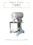 旭众全自动搅拌机,小型的面粉搅拌机