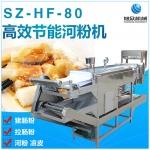 广西旭众高效节能河粉机,可以做干捞粉的机器
