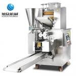 桂林全自动饺子机,饺子机多少钱一台,仿手工饺子机