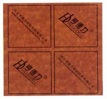 成都批发XB350石棉橡胶板 石棉橡胶板 橡胶板价格