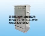 末端电压补偿装置精益化管理