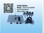 暂态录波型故障指示器提供专厂
