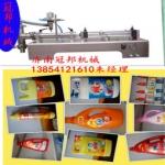 濰坊橄欖油灌裝機 洗手液灌裝機 濟南冠邦機械廠