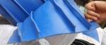 地下室用背貼式PVC塑料止水帶