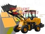 ZL-20铲粮加高臂装载机价格装载机厂家年终大促销