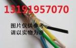 NH-DJYPV22电缆,