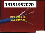 ZR-DJYP3VP3-22电缆,