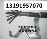 NH-DJYJP2V电缆,