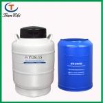 贛州凍精液氮罐公司液氮容器15升