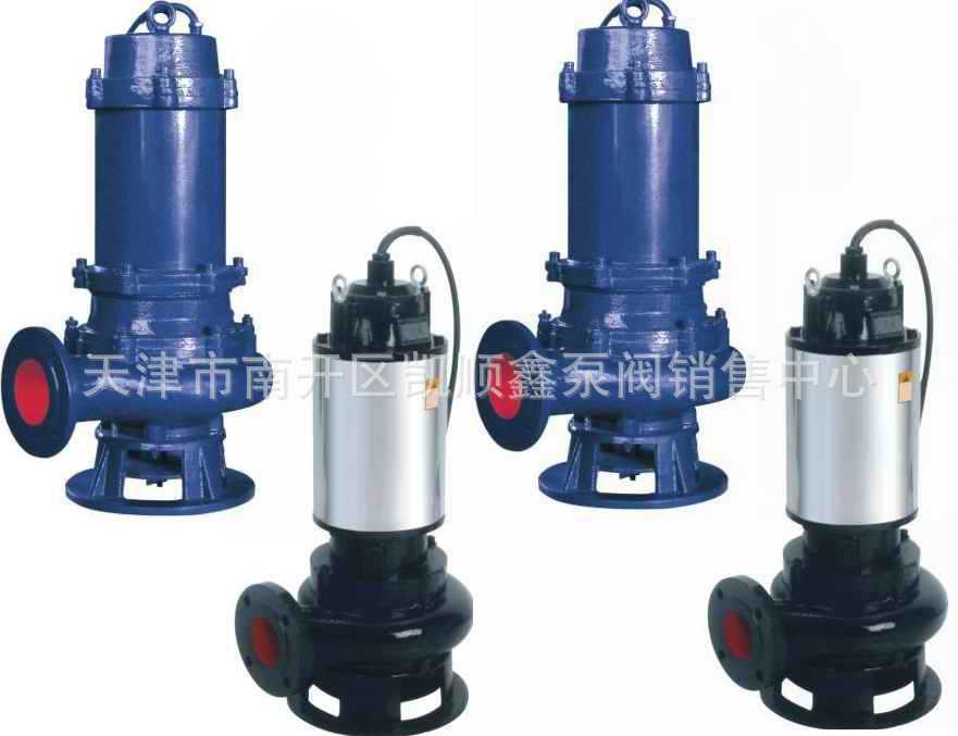 供应优质自动搅匀潜水排污泵