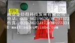 美国DAYKIN变压器GMDGT-1- M432
