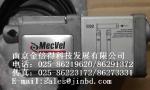 意大利MECVEL减速电机