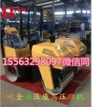 您的选择是对的!浙江宁波1吨双钢轮座驾式压路机