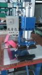 供应二手高周波雨衣PVC热合机