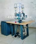 上海厂家定制生产气动脚踏高周波吸塑包装热合机