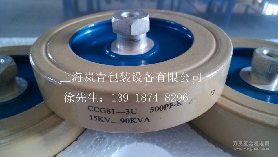 16,克拉泼电容 在电容三点式振荡电路中,串接在振荡电感线圈的电容