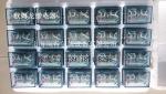 上海岚青供应各进口品牌时间继电器中间继电器