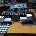 低價供應大量二手高頻機 高周波包裝熱合機