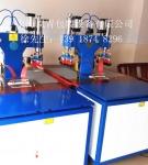 上海厂家供应小型脚踩高频机
