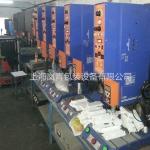 全新超声波焊接机批量供应功率可选